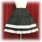baby skirt petitfrillkarami color