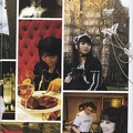 bodyline-2006-catalog-002