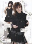 bodyline-2006-catalog-003