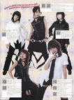 bodyline-2006-catalog-005