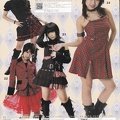 bodyline-2006-catalog-006