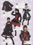 bodyline-2006-catalog-007