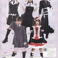 bodyline-2006-catalog-008