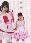 bodyline-2006-catalog-009