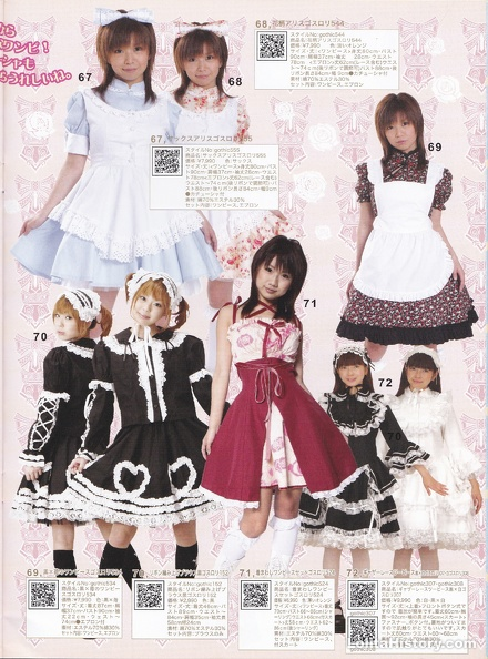 bodyline-2006-catalog-011.jpg