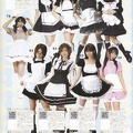 bodyline-2006-catalog-012