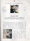 GLP-Interview-Book-010-Princess-Doll
