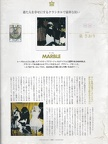 GLP-Interview-Book-014-Marble