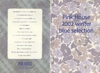 2002 - Winter Blue Selection