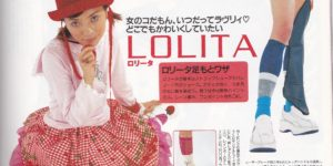 kera-8-1999-may-Style-Guide-lolita